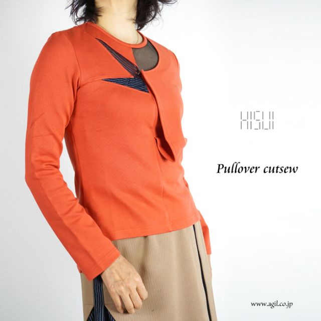 HISUI(ヒスイ) 異素材使い プルオーバー デザイン カットソー オレンジ系 グリーン系 ブラック系 レディース
