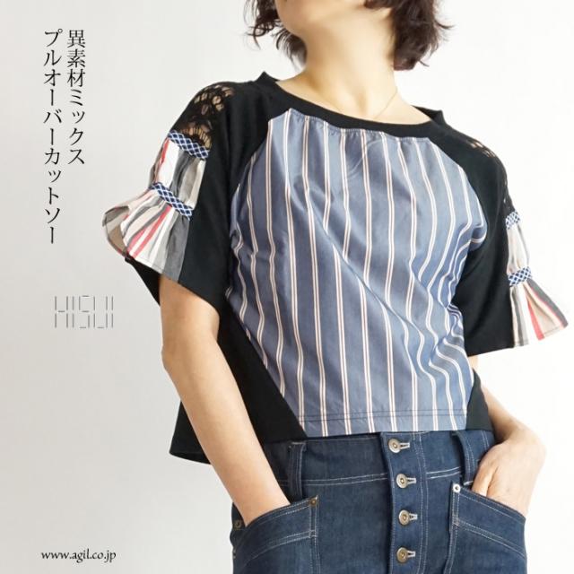 HISUI(ヒスイ) ラウンドネック 5分袖 プルオーバーカットソー レディース