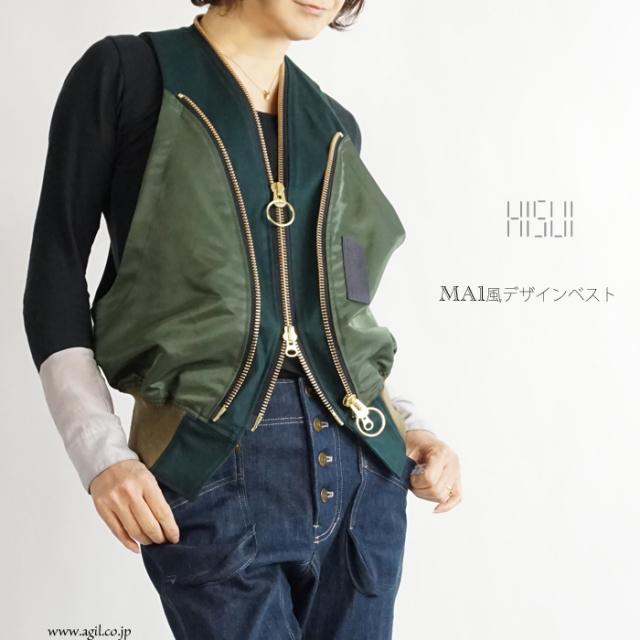 HISUI(ヒスイ) ジッパーベスト ジレ MA1風デザイン カーキ系 レディース