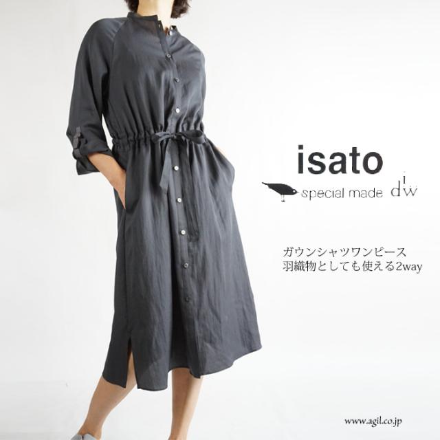 isato design works (イサトデザインワークス) ガウンシャツワンピース チャコール レディース