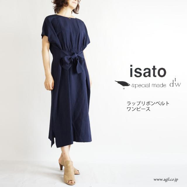 isato design works (イサトデザインワークス) ラップ風ロングワンピース ダークネイビー レディース