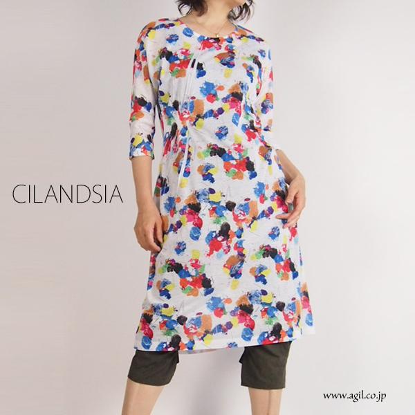 CILANDSIA(チランドシア) プリント フレアーワンピース 7分袖 0040