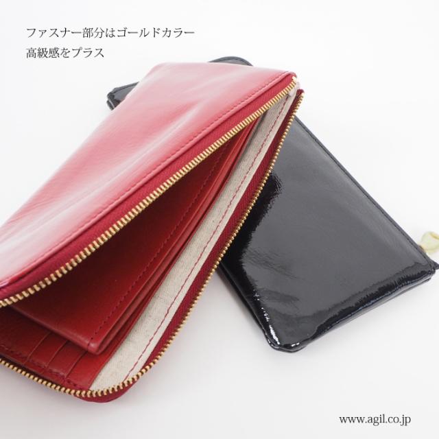 agil.co.jp