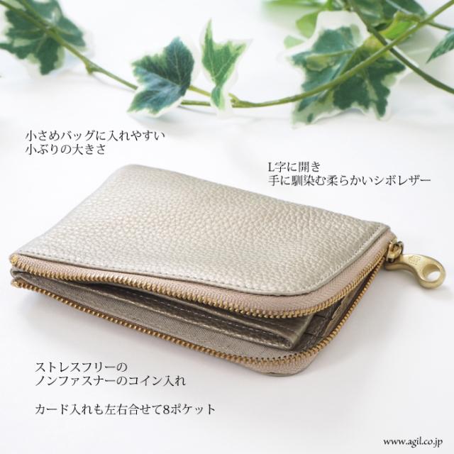 mononogu (もののぐ) L字ファスナー コインパース 薄型財布 シャンパンゴールド