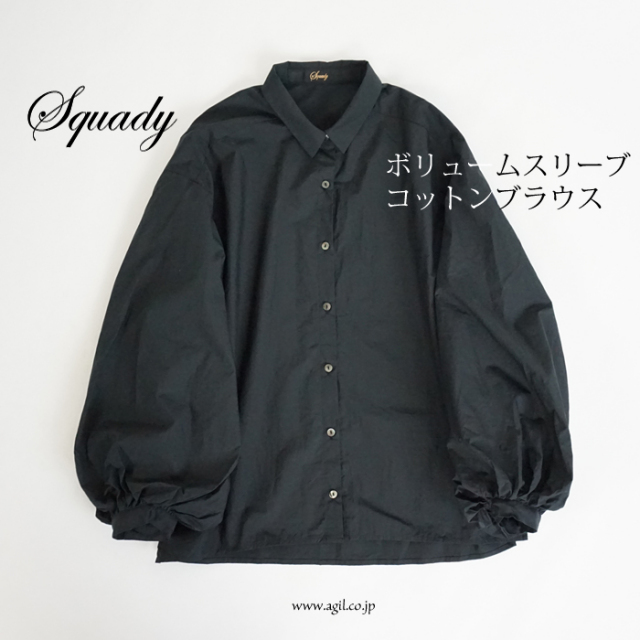 Squady (スカディ) ビショップスリーブ タイプライター綿シャツ クロ・ブラック カーキ レディース