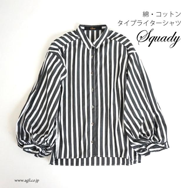Squady (スカディ) ビショップスリーブ タイプライター綿シャツ ストライプ レディース