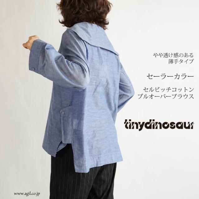 tiny dinosaur (タイニーダイナソー) セラーカラー 長袖ブラウス プルオーバー ブルー レディース