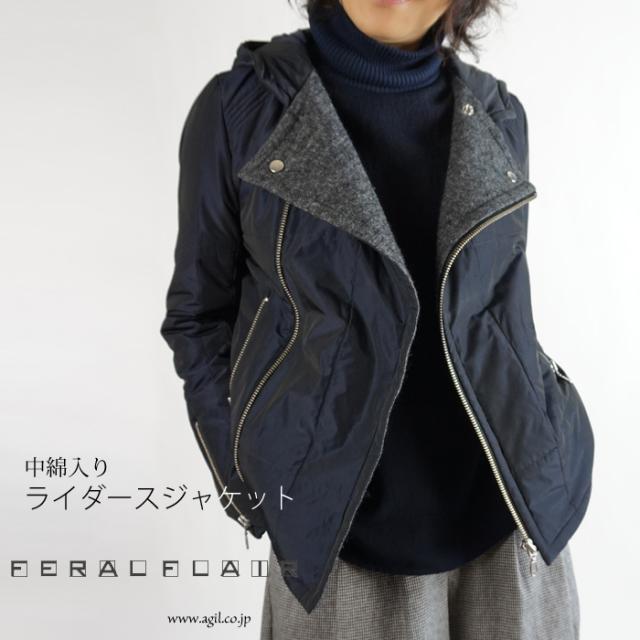 FERAL FLAIR (フィラルフレア) ライダースジャケット 中綿入り ネイビー レディース
