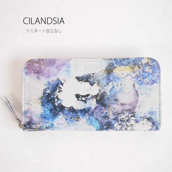 CILANDSIA (チランドシア) 牛革プリント ラウンドファスナー長財布 0067 レディース・メンズ 送料無料
