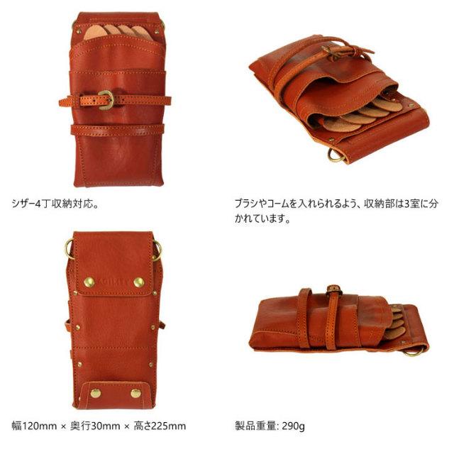 AGILITY シザーケース ハサミ 4丁 本革 日本製
