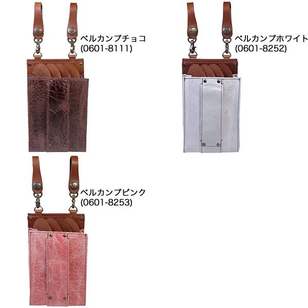 日本製 AGILITYのシザーケース