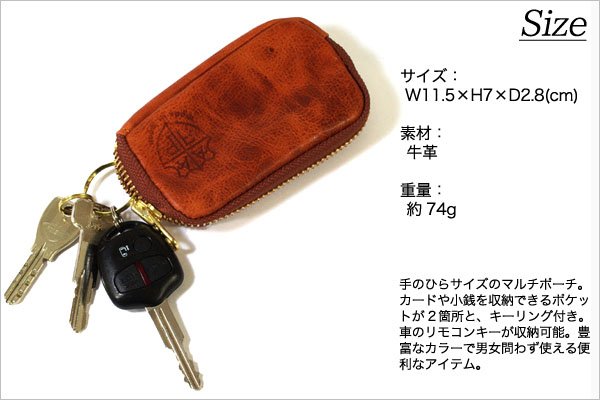 日本製 レザー キーケース カードケース コインケース メンズ ユニセックス 牛革