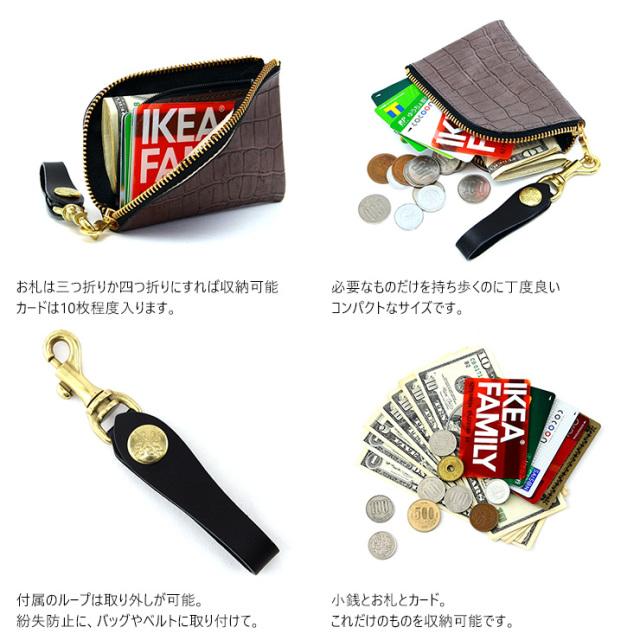 コインケース 小銭入れ カードケース アルジャン クロコエンボス 日本製