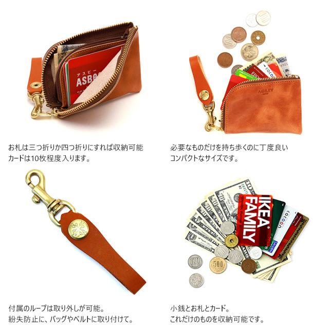 コンパクト財布 本革 コインケース
