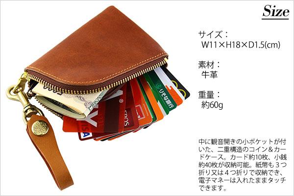 コインケース カードケース 日本製 アルジャン 牛革