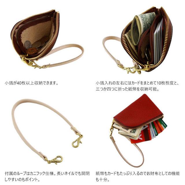 コインケース 小銭入れ カードケース アルジャン パイソンエンボス ヘビ柄 日本製