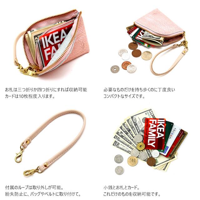 コインケース 小銭入れ カードケース アルジャン パステルパイソン 日本製