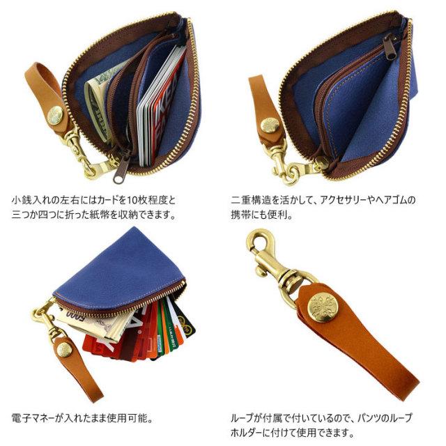 コインケース 小銭入れ カードケース アルジャン ワーグナー 日本製