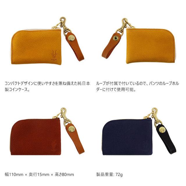 コインケース 小銭入れ カードケース アルジャン ヤク革 日本製