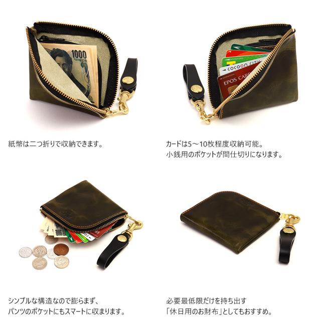 日本製 コインケース カードケース 折財布 本革 牛革