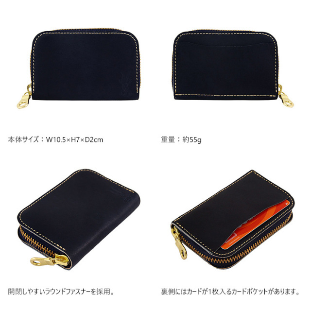 コインケース カードケース キーケース マルチケース 牛革 日本製