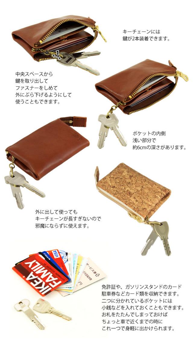 日本製 キーケース 革小物
