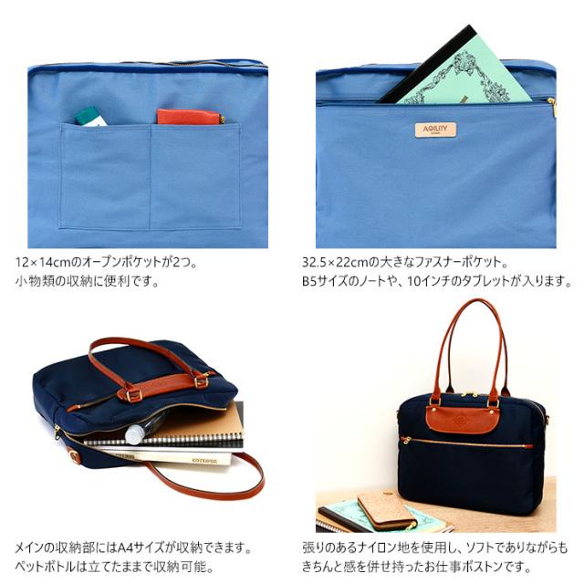 ボストンバッグ A4 通勤バッグ ナイロン 軽量 日本製