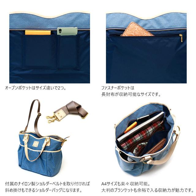 トートバッグ 大容量 A4 ナイロン デニム調 日本製