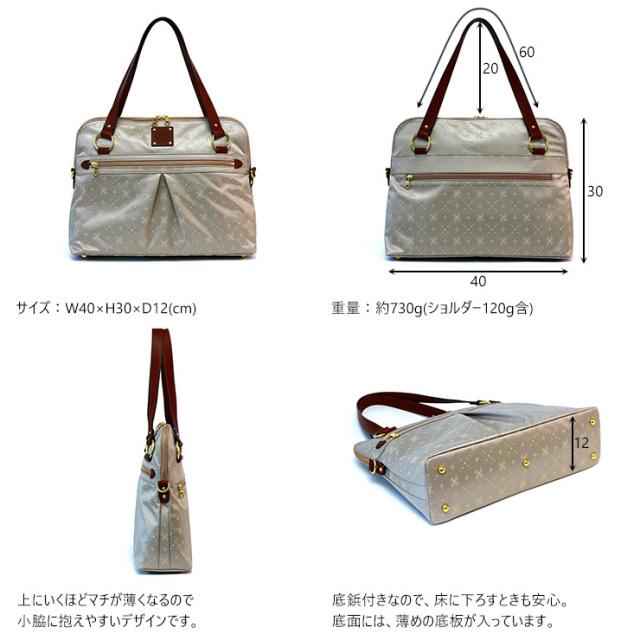 日本製 レディース ビジネスバッグ リクルートバッグ ノートPC対応