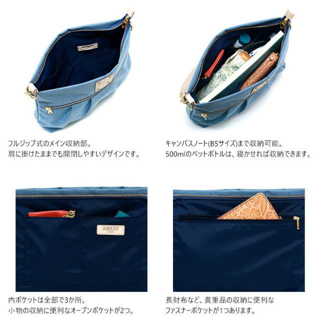 ショルダーバッグ 2way ナイロン デニム調 B5 日本製