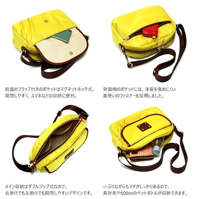 ショルダーバッグ ナイロン 軽量 弱撥水 日本製 レディース