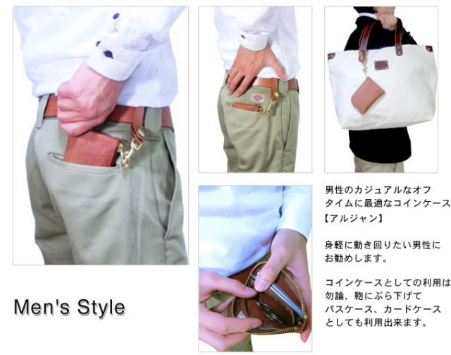 日本製 コインケース 小銭入れ カードケース 牛革