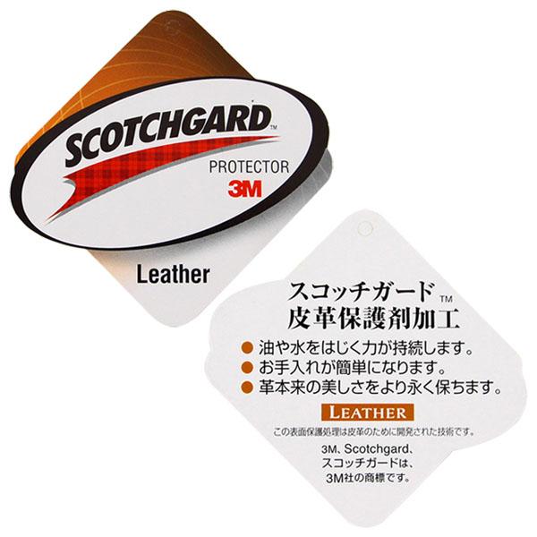 SCOCHGARD スコッチガード 皮革保護剤