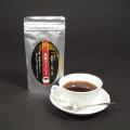 遠藤五一さんの玄米コーヒー