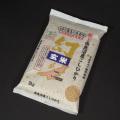 笛木さんの南魚沼産有機JASはさかけ天日干し純正コシヒカリ(玄米)