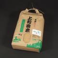 上和田有機米(玄米)