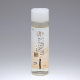 北耀華 化粧水 150ml
