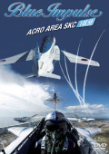 Blue Impulse Acro Area SKC DVD