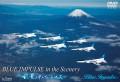 Blue Impulse in the Scenery 風景の中のブルーインパルス DVD【メール便可】