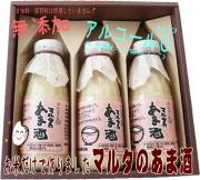 【マルタ醸造】山形 寒河江 あま酒3本セット 米麹の力が造るアルコールフリーの天然甘味!
