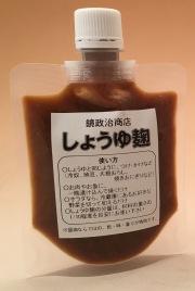 【限定販売】【鏡政治商店】醤油こうじ