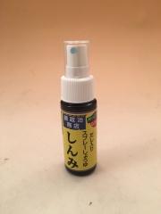 【限定販売】【鏡政治商店】スプレー醤油