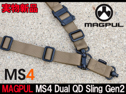 Magpul MS4 Dual QD Sling Gen2