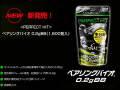 高精度!!東京マルイ製 パーフェクトヒット ベアリングバイオBB弾 0.20g 生分解 1600発