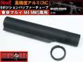 東京マルイM4 MWS専用!! 【AngryGun製】アルミCNC 6ポジションバッファーチューブ(アルミストックパイプ)