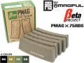 ��MAGPUL PTS�ۡ�Beta Project�� M4/M16 P-MAG BOX 75Ϣ(5��SET)