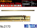 "東京マルイM4 MWS専用!!【WII TECH製】内径6.03mm Copper Inner Barrel (268mm) 【10.5"" barrel】"