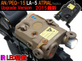 ��FMA�� �ǿ������åץ��졼�ɥ�ǥ�!! AN/PEQ-15 LA-5(ATPIAL)�����ץ�ץꥫ �����LED�饤��&�����ȥ����ƥ�⥸�塼��