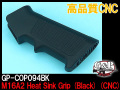 【G&P製】M16A2 Heat Sink Grip (Black) (CNC)/GP-COP094BK