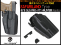 EM6284【EMERSON製】579 GLS PRO-FIT HOLSTER Replica